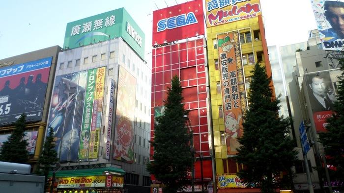 япония акихабара