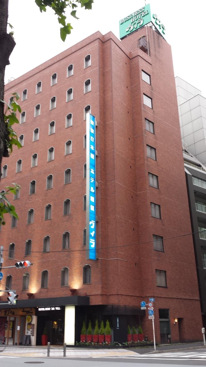хубав хотел в япония