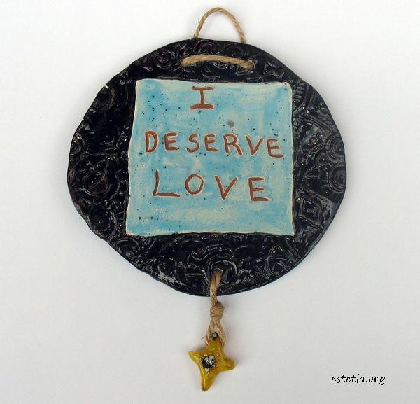 пано - заслужавам любов